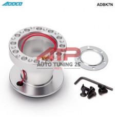 ADDCO - Алюминиевый стакан под спортивный руль - Nissan Skyline S13 S14 S15 R33 R34