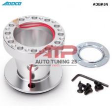ADDCO - Алюминиевый стакан под спортивный руль - Nissan