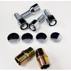 Гайки секретные 4шт (с ключом) - M14x1.5